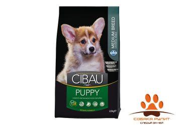 Farmina Cibau Dog Puppy Medium