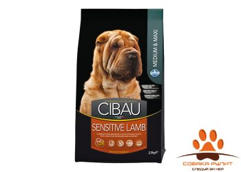 Farmina Cibau Dog Sensitive Lamb Medium & Maxi