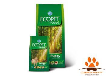 Farmina Ecopet Dog Natural Puppy Mini
