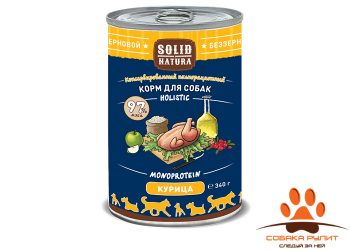 Solid Natura Курица влажный корм для собак