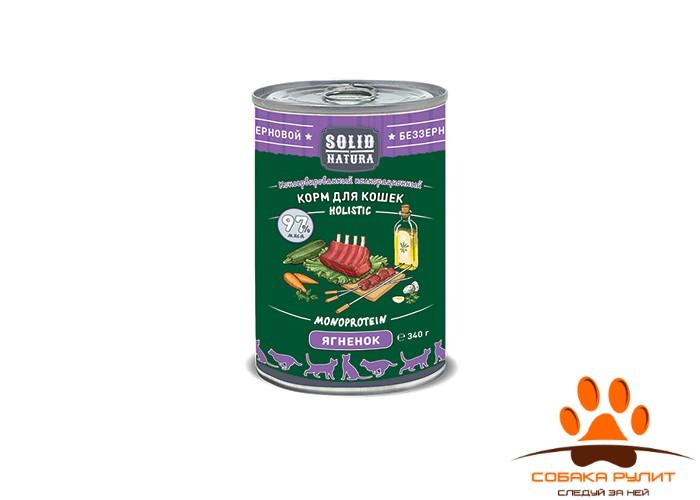 Bavaro - Сухой корм для собак купить в Киеве и Украине