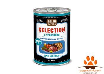 Solid Natura Selection Телятина влажный корм для щенков