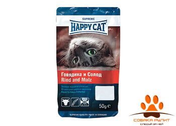 HAPPY CAT Лакомства подушечки с говядиной и солодом 50гр