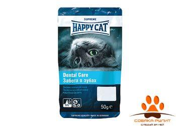 HAPPY CAT Лакомства Печенье для укрепления зубов 50гр