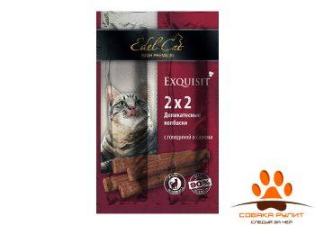 EDEL CAT Лакомства — Деликатесные колбаски/ С говядиной и салями