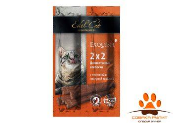 EDEL CAT Лакомства — Деликатесные колбаски/ С телятиной и ливерной колбасой