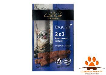 EDEL CAT Лакомства — Деликатесные колбаски/ С форелью и солодом