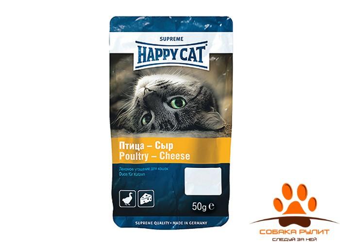 HAPPY CAT Лакомства — угощение с птицей и сыром 50гр