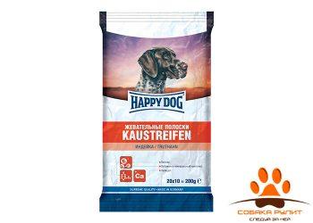 Happy Dog Лакомства Жевательные полоски с индейкой 200гр