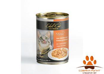 EDEL CAT Кусочки в соусе/ 3 вида мяса птицы 400гр