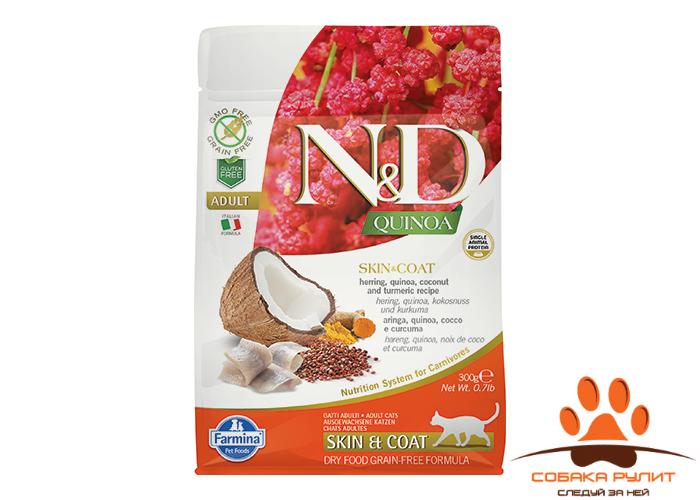 Farmina N&D Cat Quinoa Skin&coat Herring