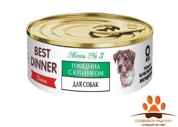 BEST DINNER DOG Меню № 3. Говядина с кроликом 100гр
