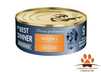 BEST DINNER DOG / Мясные деликатесы. Индейка 100гр
