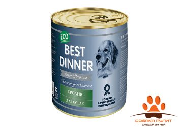 BEST DINNER DOG / Мясные деликатесы. Кролик 340гр