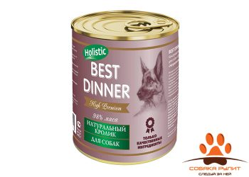 BEST DINNER DOG / HIGH PREMIUM Натуральный кролик 340гр