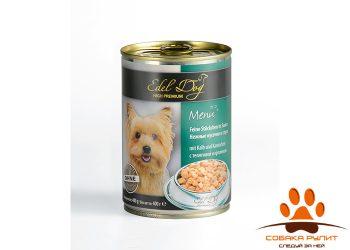 EDEL DOG Кусочки в соусе — С телятиной и кроликом 400гр