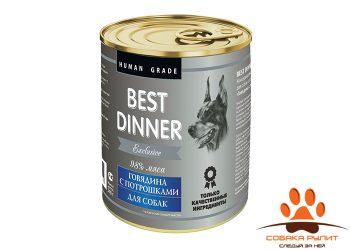 BEST DINNER DOG / EXCLUSIVE Говядина с потрошками 340гр
