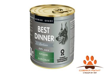 BEST DINNER DOG / EXCLUSIVE Кролик 340гр