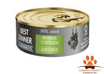 BEST DINNER DOG / EXCLUSIVE Ягненок с сердцем 100гр