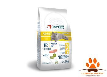 Корм Ontario для домашних кошек с цыпленком