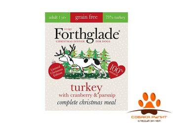 FORTHGLADE Complete Meal Grain Free Adult Turkey with Cranberry & Parsnip (Мясо индейки с клюквой и пастернаком. Беззерновое пате для взрослых собак. 395 гр.)