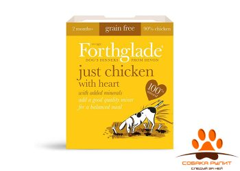 FORHGLADE Just chicken with heart natural wet dog food (395g)