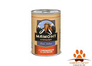 Мамонт Стандарт Говядина и гречка паштет влажный корм для собак ж/б 0,97 кг