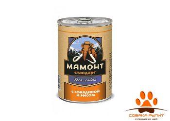Мамонт Стандарт Говядина и рис паштет влажный корм для собак ж/б 0,97 кг