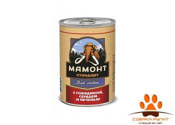 Мамонт Стандарт Говядина, сердце и печень паштет влажный корм для собак ж/б 0,97 кг