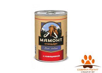 Мамонт Стандарт Говядина паштет влажный корм для собак ж/б 0,97 кг
