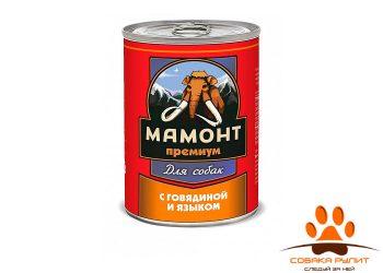 Мамонт Премиум Говядина с языком фарш влажный корм для собак ж/б