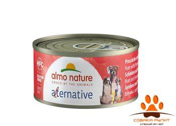 Almo Nature Alternative консервы для собак «Ветчина и пармезан», 55% мяса