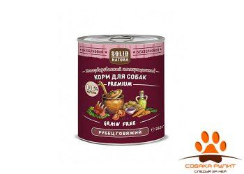 Solid Natura рубец говяжий для собак
