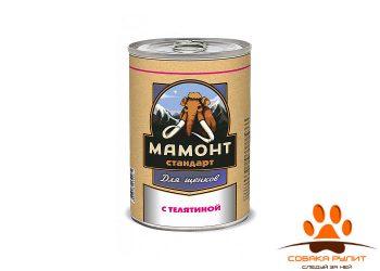 Мамонт Стандарт Телятина паштет влажный корм для щенков ж/б 0,97 кг