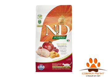 Farmina N&D Cat GF Pumpkin Neutered Quail