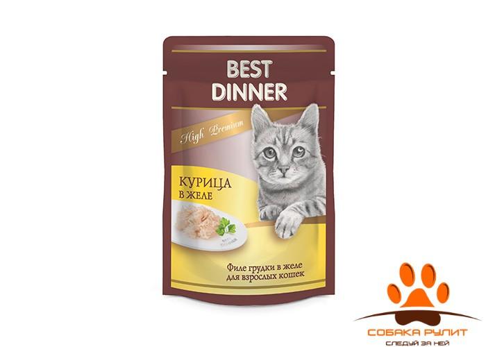 BEST DINNER «Курица в желе»