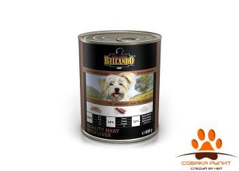 Belcando консервы для собак «Мясо с печенью»