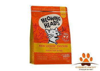 Корм Barking Heads для взрослых кошек, с курицей и рисом «Куриное наслаждение»