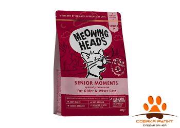 Корм Barking Heads для кошек старше 7 лет, с лососем и яйцом «Мудрые года»