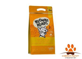 Корм Barking Heads для кошек с избыточным весом с курицей и лососем «Худеющий толстячок»