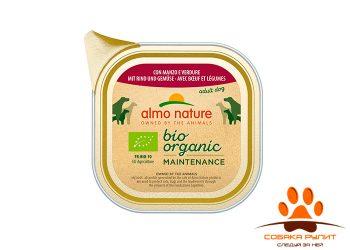 Almo Nature паштет для собак с говядиной и овощами, Bio Pate Beef&Vegetables
