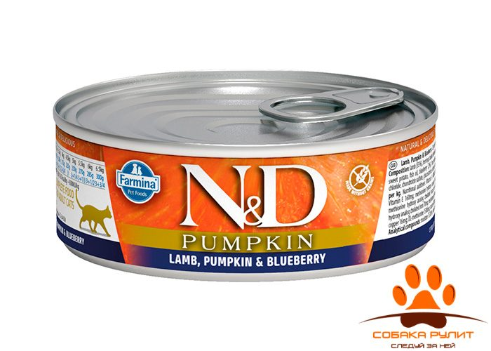 Farmina N&D Cat Pumpkin Wet Lamb & Blueberry 80г