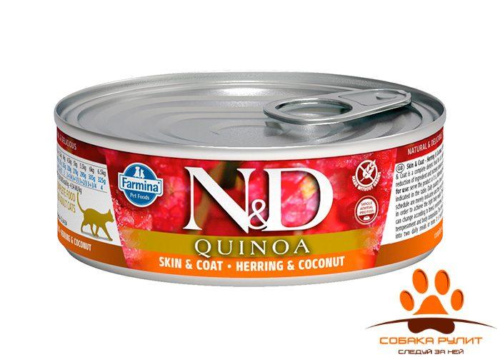 Farmina N&D Cat Quinoa Wet Herring & Coconut 80г