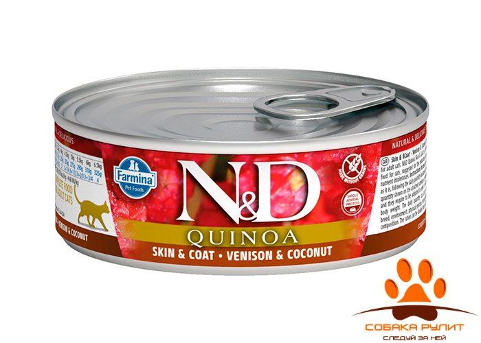 Farmina N&D Cat Quinoa Wet Venison & Coconut 80г