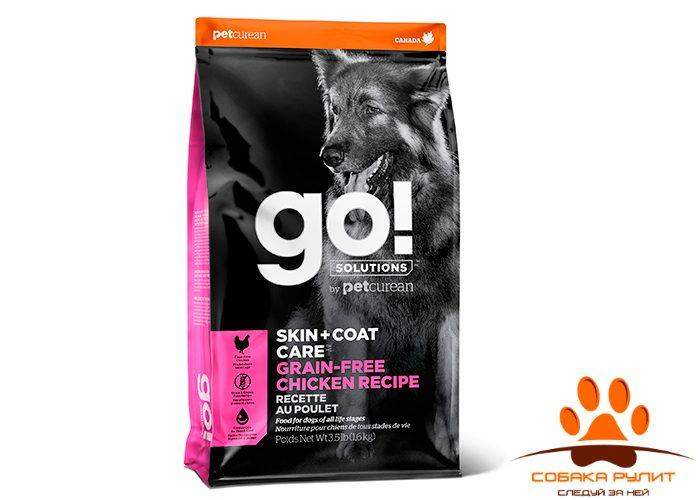 Корм GO! Natural беззерновой для собак всех возрастов с цельной курицей, GO! SKIN + COAT