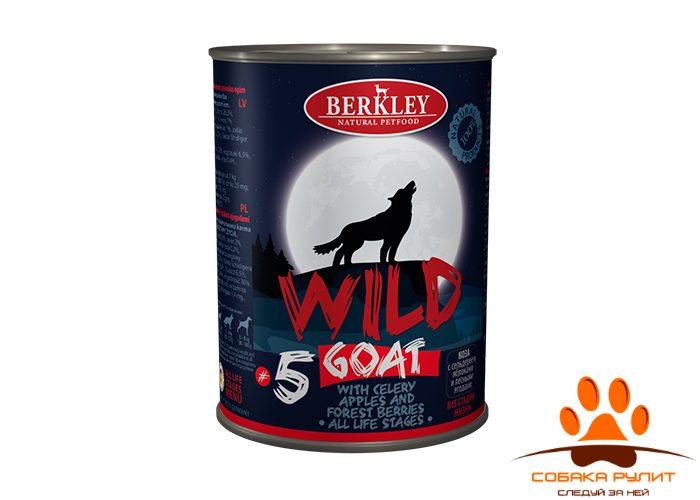 Беркли Вайлд Коза с сельдереем, яблоками и лесными ягодами для собак всех возрастов №5