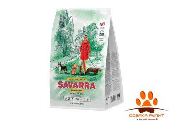SAVARRA Adult Dog Small Breed Сухой корм д/собак мелких пород Утка/рис