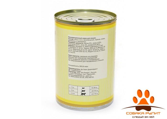 """Frank's ProGold консервы для кошек """"Аппетитный цыпленок"""", Delicious chicken Car Recipe"""