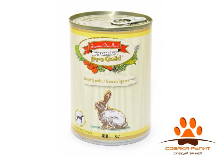 """Frank's ProGold консервы для собак """"Сочный кролик"""", Tempting rabbit Dog Recipe"""