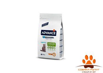 Advance Для стерилизованных кошек до 2 лет (Young Sterilized)